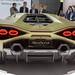 Hybridauto von Lamborghini: markante Rücklichter und Heckansicht des Sián FKP 37 auf der IAA