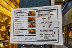 BM7Q7538.jpg (Idiot frog) Tags: lobsterroll northeastasia shinsaibashi asia travel street journey tour bread vacation osaka japan shopping