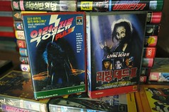 """Seoul Korea vintage VHS covers for franchise classic """"Return of the Living Dead III"""" and 80s retro """"Pulse"""" (1987) - """"High Voltage"""" (moreska) Tags: seoul korea vintage vhs cover art retro horror gore returnofthelivingdead3 1990s zombie ghoul pulse 1987 demon possession oldschool analogue videocassette rentalera cult drivein grindhouse spine hangul graphics fonts collectibles archive museum rok asia"""