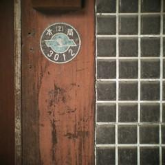 Takoyakushi street#5 (tetsuo5) Tags: 京都 中京区 蛸薬師通り kyoto nakagyoku takoyakushistreet dmc pangenieux1inchf095