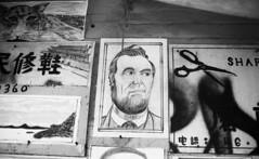 Chinatown (neilsonabeel) Tags: nikonfm2 nikon nikkor blackandwhite chinatown manhattan newyorkcity film analogue streetart drawing