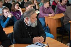 """""""Христианский подвиг в современном обществе"""""""