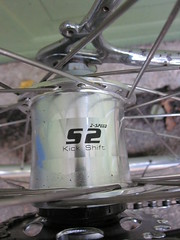 IMG_3021 (rickpaulos) Tags: raleigh super tourer