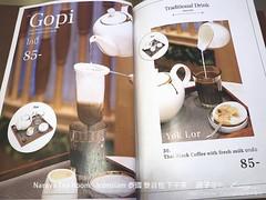 Naraya Tea Room - Iconsiam 泰國 曼谷包 下午茶 17 (slan0218) Tags: naraya tea room iconsiam 泰國 曼谷包 下午茶 17