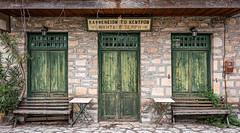 Zatouna, Arcadia, Peloponnese, Greece (Ioannisdg) Tags: peloponnese ioannisdg arcadia travel zatouna greece easter2019 ioannisdgiannakopoulos flickr peloponneseregion ithinkthisisart