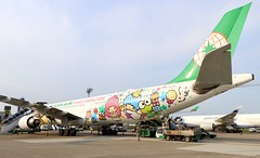 the Kitty has arrived (Jaws300) Tags: colors stand airport ramp gate eva colours hellokitty parking group terminal special apron international evergreen airbus cs parked taipei arrival airways taoyuan arrived a330 paintjob tpe arriving evaairways a333 rctp a330300 paintscheme specialcolors evergreengroup taoyuanairport specialcolours taipeitaoyuaninternationalairport remotestand taipeitaoyuanairport specialpaintscheme taipeitaoyuan specialcs specialpaintjob cargoapron b16333 taipeitaoyuaninternational hello canon eos air kitty sanrio airline 5d characters canon5d airlines evaair sanriocharacters hellokittysanriocharacters br a359 a350 a350900 china chinaairlines dynasty b18903