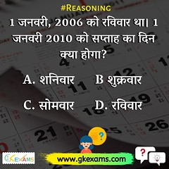 calendar reasoning (Gkexams.) Tags: gkexams geography gk gkexam gkexmas reasoning reasoningquiz quiz qa quiztest indiahistoryquestions education exams test currentaffairs competitionexams mocktest computer rajasthan pro history flickr photoshop photo india