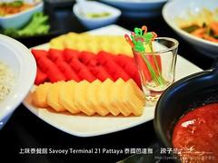 上味泰餐館 Savoey Terminal 21 Pattaya 泰國芭達雅 17 (slan0218) Tags: 上味泰餐館 savoey terminal 21 pattaya 泰國芭達雅 17