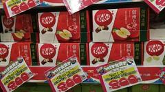 Sucreries du Japon  Japanese sweet (claude 22) Tags: sucreries japon japanese sweets japan nourriture food japonaise couleurs colors bonbons candies rouge red