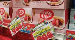 Sucreries du Japon  Japanese sweet (claude 22) Tags: sucreries japon japanese sweets japan nourriture food japonaise couleurs colors bonbons candies red rouge