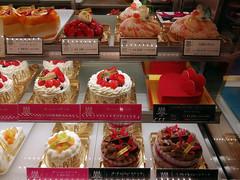 Sucreries du Japon  Japanese sweet (claude 22) Tags: sucreries japon japanese sweets japan nourriture food japonaise couleurs colors bonbons candies gateau patisserie