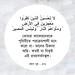 Bangla Islamic Images Banglafeeds (85)
