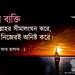 Bangla Islamic Images Banglafeeds (72)
