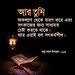 Bangla Islamic Images Banglafeeds (62)