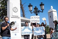 VFT37277 (Vancho Djambaski) Tags: fridaysforfuture skopje northmacedonia macedonia climateactionforpeace globalclimatestrike