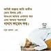 Bangla Islamic Images Banglafeeds (73)