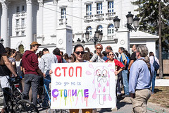 VFT37287 (Vancho Djambaski) Tags: fridaysforfuture skopje northmacedonia macedonia climateactionforpeace globalclimatestrike