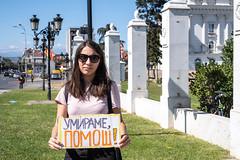 VFT37123 (Vancho Djambaski) Tags: fridaysforfuture skopje northmacedonia macedonia climateactionforpeace globalclimatestrike