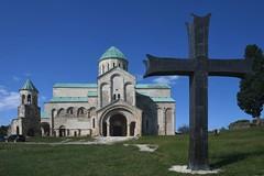 ქუთაისი, ბაგრატის ტაძარი / Kutaissi, Bagrati-Kathedrale (1003)