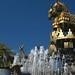ქუთაისი / Kutaissi, Colchis Fountain