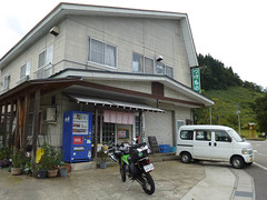 P1050550 (Will Design Works) Tags: japan motorcycle touring