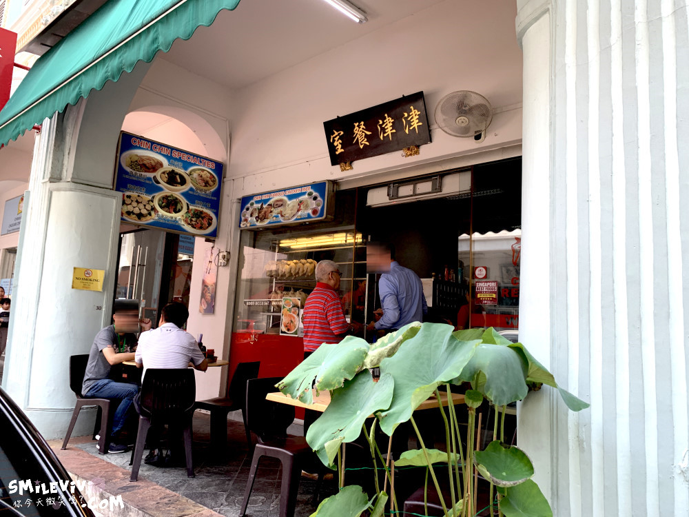 食記∥新加坡海南雞飯津津餐室(Chinchin Eating House)都是新加坡當地人的海南雞飯餐廳1個人也方便 7 48768910421 afafabe4c6 o