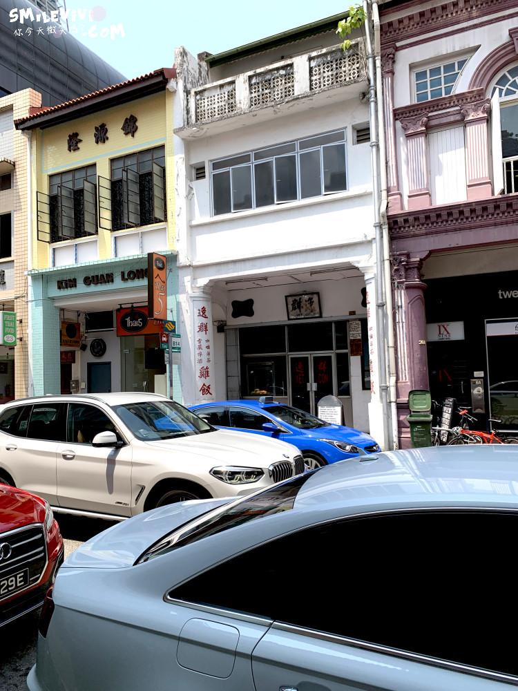 食記∥新加坡海南雞飯津津餐室(Chinchin Eating House)都是新加坡當地人的海南雞飯餐廳1個人也方便 6 48769110127 142961b177 o