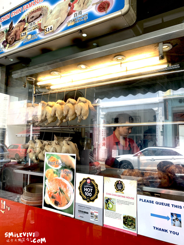 食記∥新加坡海南雞飯津津餐室(Chinchin Eating House)都是新加坡當地人的海南雞飯餐廳1個人也方便 8 48769110317 e952964fe2 o