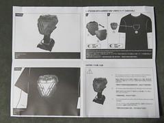 20190921200150 (imranbecks) Tags: hot toys iron man mark 85 arc reactor prop replica lifesize masterpiece lxxxv mk85 tony stark avengers infinity war endgame 11 collectible lms010 nanotech nano tech technology