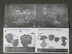 20190921200136 (imranbecks) Tags: hot toys iron man mark 85 arc reactor prop replica lifesize masterpiece lxxxv mk85 tony stark avengers infinity war endgame 11 collectible lms010 nanotech nano tech technology