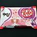 Kit-Kat: Rose & Berry (2019)