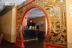 Sesame Garden Chinese Restaurant interior (Can Pac Swire) Tags: pittsburgh pennsylvania usa us america american unitedstates mt mount washington 2019aimg2720 chinese restaurant interior decoration dragon phoenix sesamegarden 202 shiloh street st