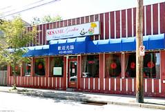 Sesame Garden Chinese Restaurant (Can Pac Swire) Tags: pittsburgh pennsylvania usa us america american unitedstates mt mount washington 2019aimg2718 chinese restaurant sesamegarden 202 shiloh street st