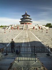 P0001110 Beijing Trip - 12-Sep-2019 to 15-Sep-2019 (f/13 photography) Tags: phase one phaseone iq4 iq4150 150mp 150mpx alpa 12max max technical camera digital back medium format rodenstock wide angle sunrise long exposure clouds weather tiantan park temple heaven beijing moving cityscape architecture imperial classic chinese vintage red walls