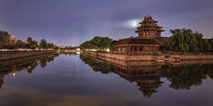 P0001084 Beijing Trip - 12-Sep-2019 to 15-Sep-2019 (f/13 photography) Tags: phase one phaseone iq4 iq4150 150mp 150mpx alpa 12max max technical camera digital back medium format rodenstock wide angle sunrise long exposure clouds weather forbidden city palace museum corner building tower river water beijing moving cityscape architecture imperial classic chinese vintage red walls