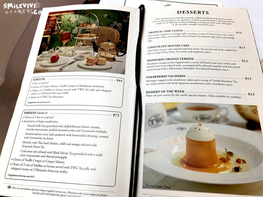 食記∥新加坡奢華頂級享受品茶TWG Tea之史丹福瑞士酒店(TWG Tea at Swissotel The Stamford) 17 48774172148 07b477f683 o