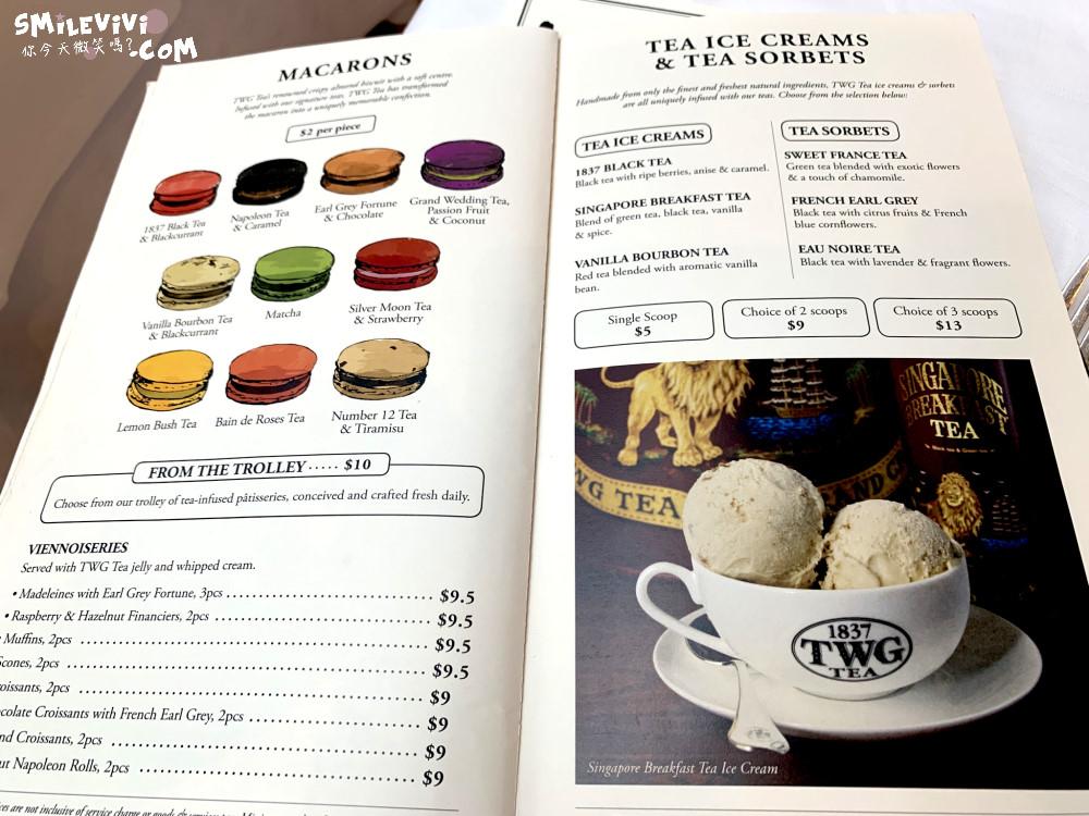 食記∥新加坡奢華頂級享受品茶TWG Tea之史丹福瑞士酒店(TWG Tea at Swissotel The Stamford) 18 48774172263 34716578b1 o