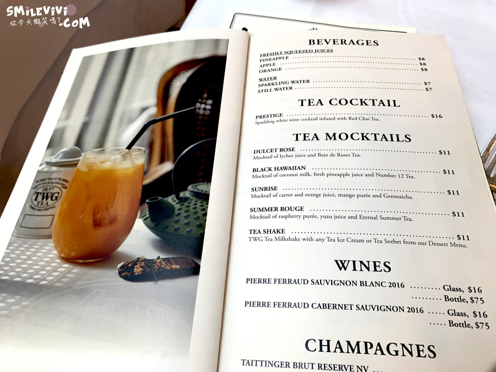 食記∥新加坡奢華頂級享受品茶TWG Tea之史丹福瑞士酒店(TWG Tea at Swissotel The Stamford) 20 48774172368 a2faa36d7a o