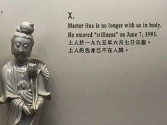 2019-09-out-west-day2-buddhas-phone-mjl-08 (Mike Legeros) Tags: buddha buddhas tenthousand 10000 ukiah ca california monastery monks