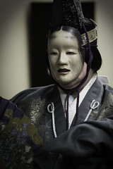 Mystique of Noh (小川 Ogawasan) Tags: japan japon nihon giappone noh theater theatre mask tradition kimono dance performance kyoto kioto