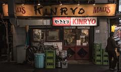 Japan - Tokyo (SergioQ79 - Osanpo Photographer -) Tags: japan tokyo nikon asia d7200 yakitori beer shop light asian 2019 street