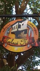 Παλαιά Πόλις,  Ξάνθη (palaiapolis2002) Tags: ξανθη φαγητο εστιατοριο ταβερνα παλιαπολη παλαιαπολισ oldtown greece xanthi restaurant