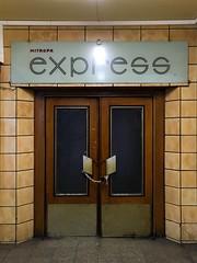 MITROPA express (Monsieur Adrien) Tags: laden ladenschild schaufenster storefront storesign typo typografie typography retrosign shopwindow zwickau imbiss restaurant fastfood mitropa ddr