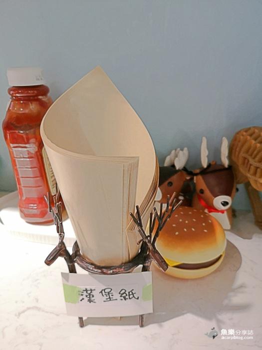 【台北松山】鹿境早午餐 Arrival Brunch & Cafe|小巨蛋站美食 @魚樂分享誌