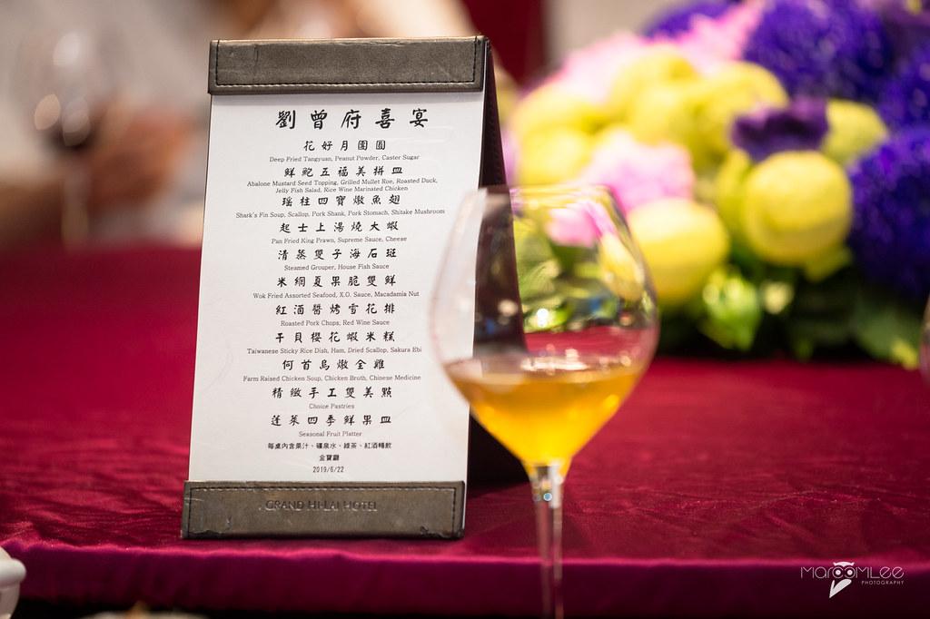 思宏紹萱漢來大飯店午宴-12