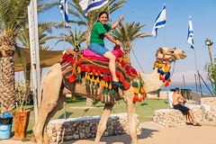 Me Riding Pistachio the Camel at the Dead Sea in Israel (SCSQ4) Tags: camel camelride deadsea favorite favoritepicture flags israel israelbibletours israeliflags mctv ministryofchristthetruevine palmtrees pistachio travel vacation