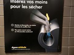 sèche mains toilettes Ecole du Louvre (marellezap) Tags: lelouvre peinture mains musée