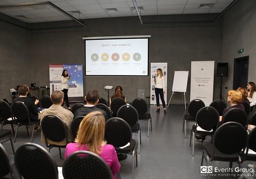 BIT-2019 (Kyiv, 19.09)