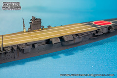 Hiryu Aircraft Carrier Japan-03 (whitemetalgames.com) Tags: whitemetalgames wmg white metal games painting painted paint commission commissions service services svc raleigh knightdale northcarolina north carolina nc hobby hobbyist hobbies mini miniature minis miniatures tabletop rpg roleplayinggame rng warmongers wargamer warmonger wargamers tabletopwargaming tabletoprpg ww2ships worldwar2 worldwartwo ship historicalnavalbattle 1700scale