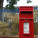 Post Box EiiR, Birmingham Road, Pickford Grange, Allesley